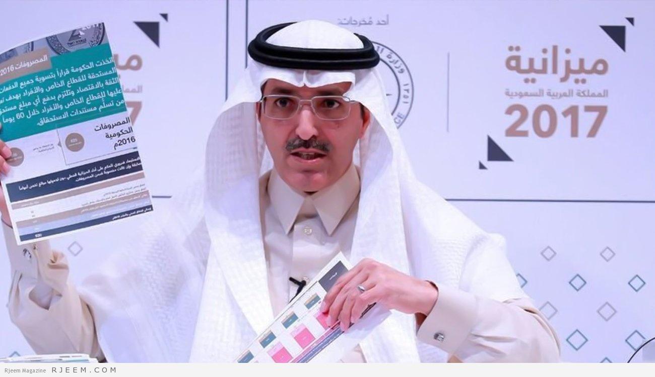 """Photo of """"الجدعان"""": الإفلاس ليس عيبا والوضع الاقتصادي قد يعرض رجال الأعمال لخسائر"""