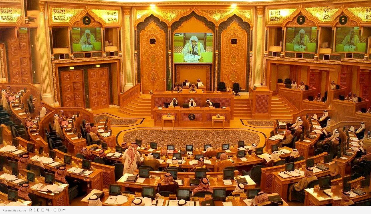 """Photo of """"الشورى"""" يناقش مشروع نظام لمكافحة السمنة"""