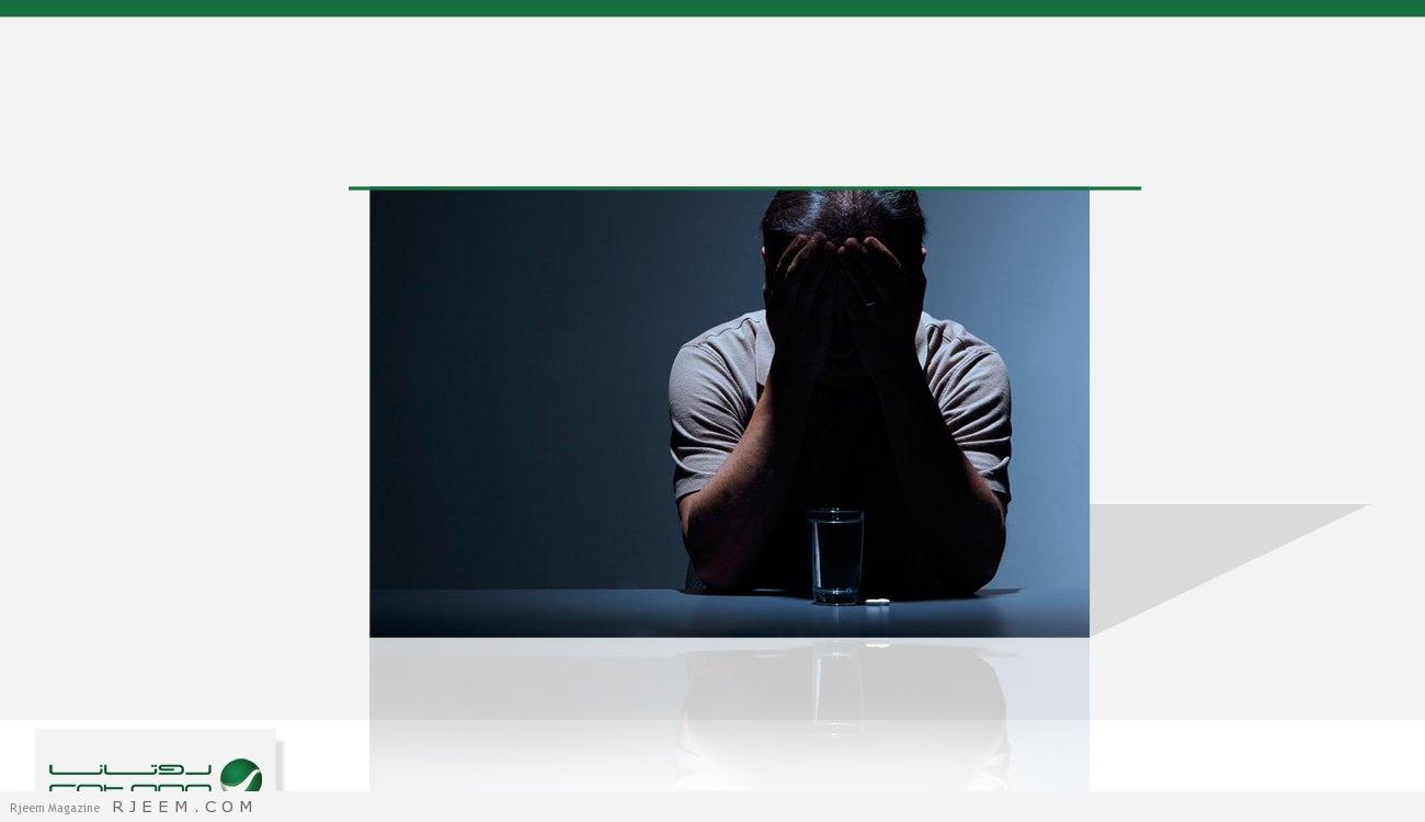 Photo of دراسة حديثة تكشف السر الحقيقي وراء الإصابة بالاكتئاب
