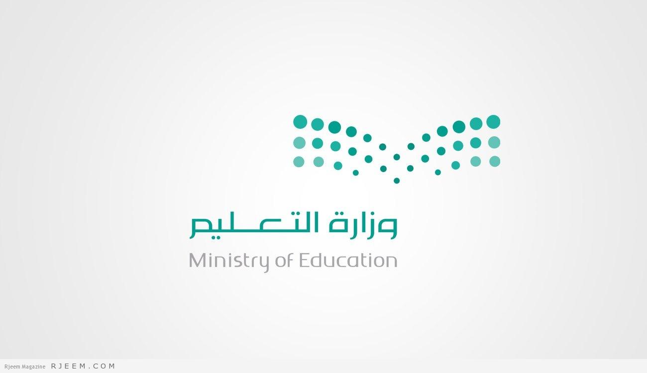 Photo of 60 مليون ريال مكافآت طلاب وطالبات مكة