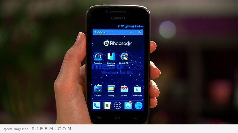 Photo of 7 هواتف ذكية تصدر إشعاعات خطيرة على الدماغ.. هل جوالك ضمنهم؟