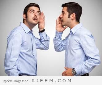 Photo of تتكلم مع أغراضك؟ ربما أنت أذكى من الآخرين!