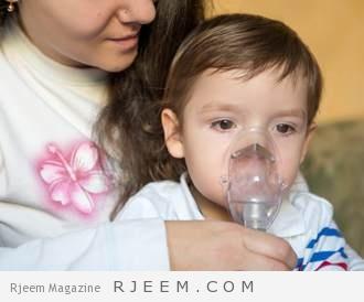 Photo of حساسية الصدر عند الأطفال: ماذا تعرف عنها؟