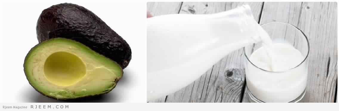 Photo of قناع الحليب والأفوكادو لبشرة متوهجة