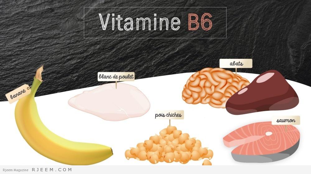 Photo of فيتامين B6 و الدوخة