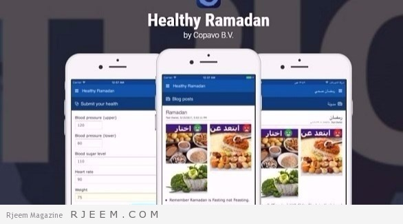 "Photo of تطبيق ""رمضان صحي"" مثالي لكل مريض صائم"