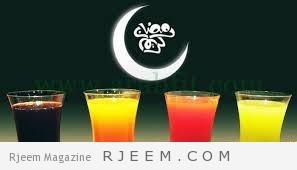 Photo of عصائر طبيعية باردة لشهر رمضان