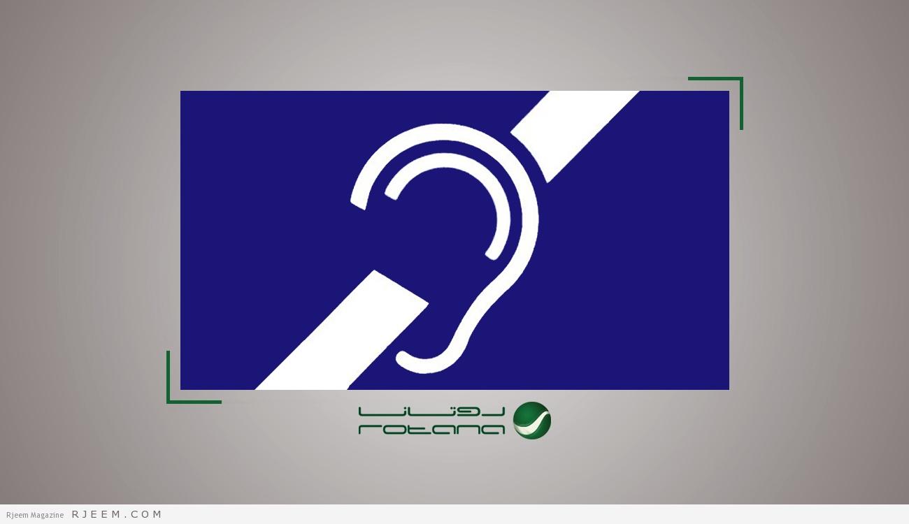 Photo of السعودية تطلق أول جمعية في الوطن العربي لمترجمي لغة الإشارة