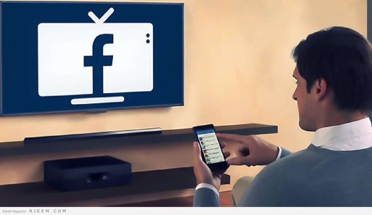 Photo of بالتفاوض مع المشاهير.. فيسبوك تستعد لإنتاج 24 مسلسلًا