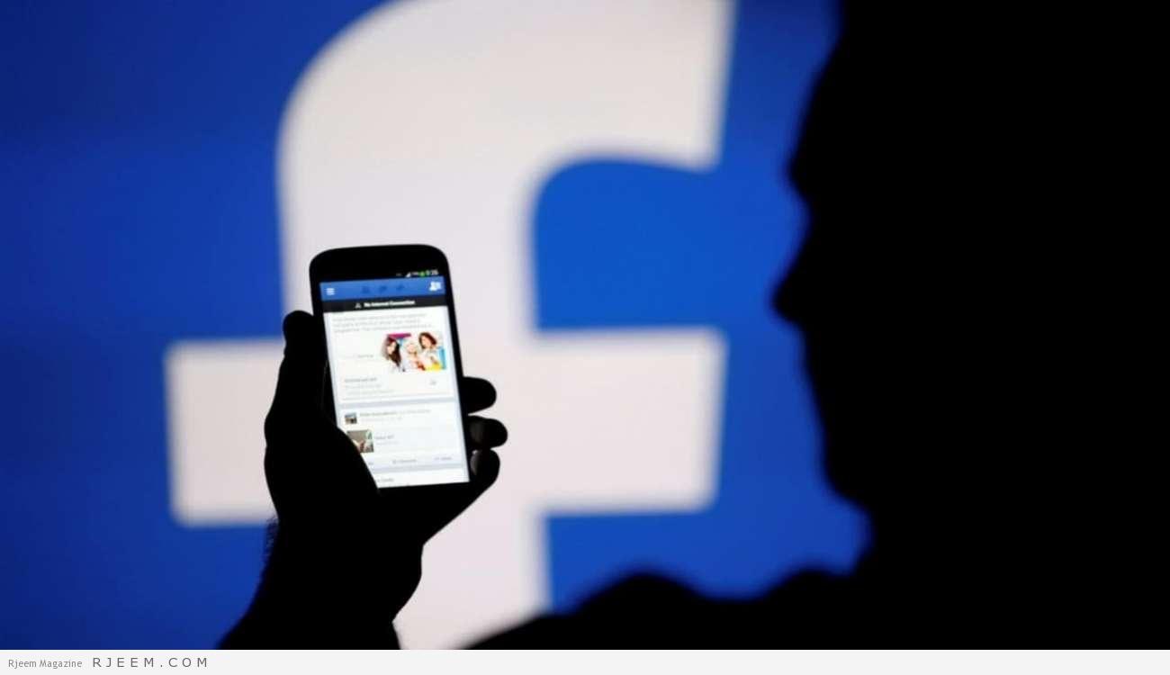 Photo of «فيسبوك» يدرس خدمة جديدة تتحدى مواقع الترجمة.. تعرف عليها