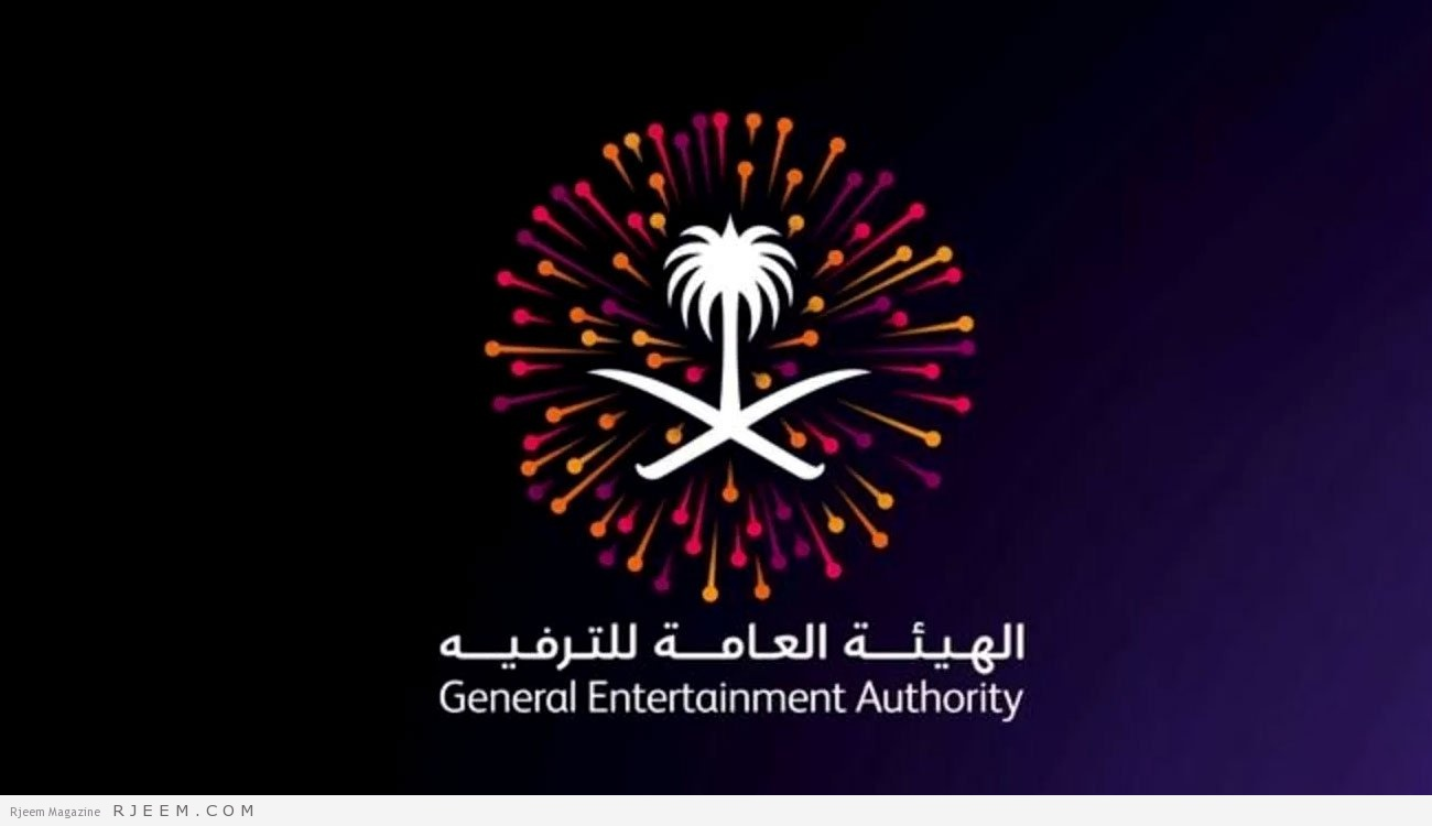 Photo of فعاليات ترفيهية ورياضية ضخمة مجانًا بـ السعودية نهاية الأسبوع.. تعرف عليها