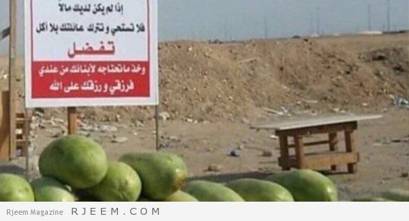Photo of رسالة إنسانية من بائع تشعل مواقع التواصل