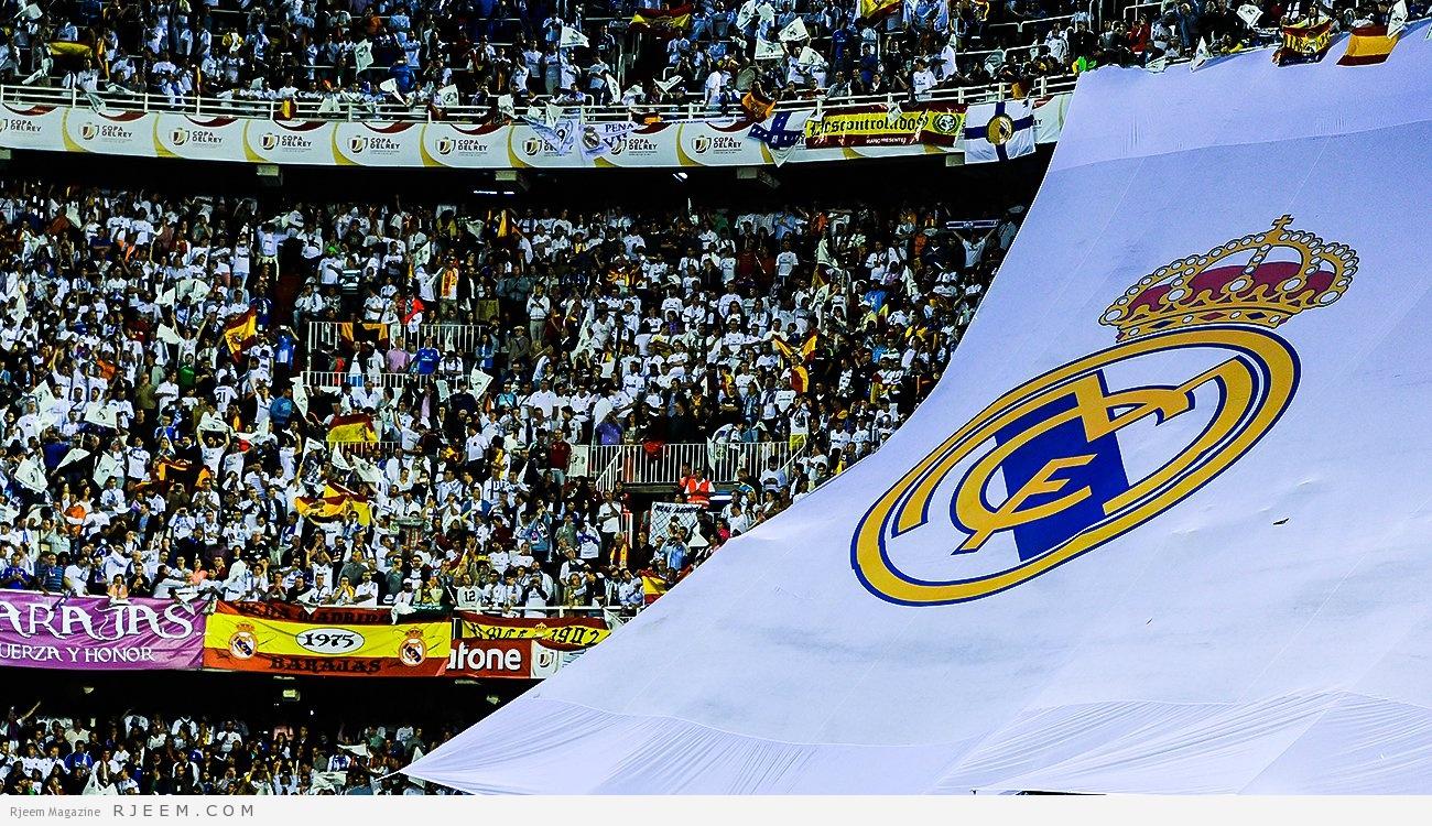 Photo of هل تعرف المعنى الحقيقي لشعار «هلا مدريد»؟ ليس كما تتوقعه