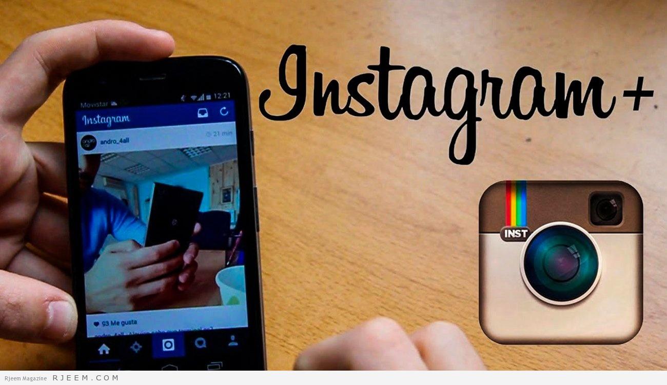 Photo of «إنستقرام» يطلق ميزة نشر الصور دون الحاجة للتطبيق
