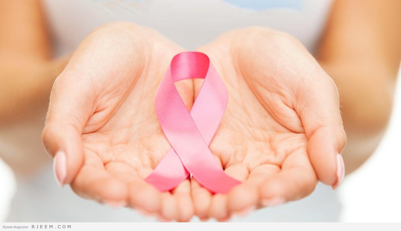 Photo of كم تكلفة علاج سرطان الثدي لدى الشابات وكبار السن؟