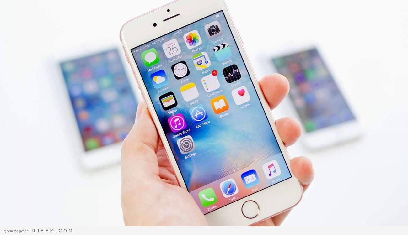 Photo of لهواتف آيفون.. خطوات تضمن لك تقليل استهلاك البيانات
