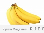 Photo of ايهم افضل الموز قبل او بعد التمرين