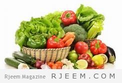 Photo of أفضل الخضروات التي تعزز الميتابوليزم وتحرق السعرات الحرارية
