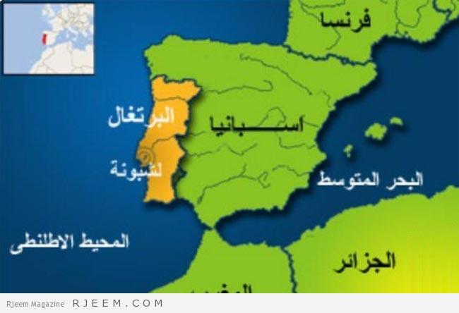 موقع البرتغال في الخريطة