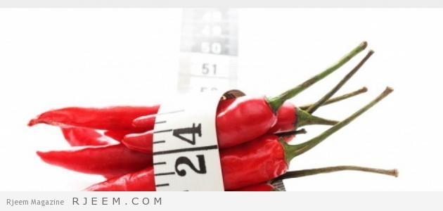 Photo of احرق السعرات الحرارية مع الفلفل الأحمر الحار