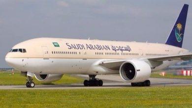 Photo of الخطوط السعودية: قطر ترفض منح طائراتنا تصريح نقل الحجاج