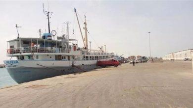 Photo of ميليشيات الحوثي تحتجز سفينة تحمل علم بنما في ميناء الحديدة