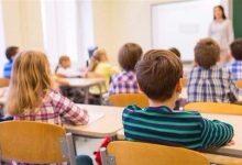 Photo of هكذا تساعدين طفلك على تعويض ساعات الجلوس في الصف