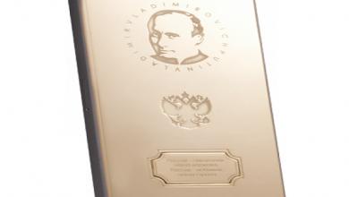 "Photo of 4300 دولار ثمن ""آي فون 5S"" لأثرياء روسيا ومحبي بوتين!"