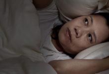 Photo of دراسة حديثة: اضطراب النوم عند الأم الحامل يزيد من خطر الولادة المبكرة