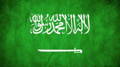 Photo of ماهي الدول الممنوع منها زواج المواطن السعودي