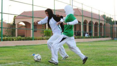 Photo of موضوع عن أهمية رياضة البنات في المدارس السعودية