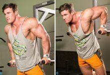 Photo of أسرار للحصول على عضلات صدر سفلية مذهلة !