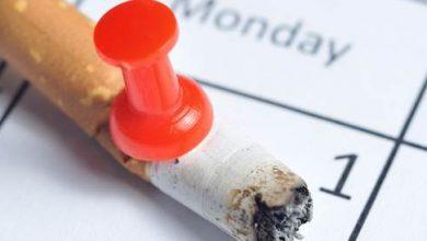 Photo of علاقة التدخين بفقدان الوزن