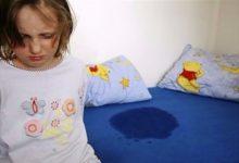Photo of نصائح لعلاج التبول اللاإرادي عند الأطفال