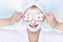 Photo of ماسك التفاح والزبادي لتنظيف البشرة