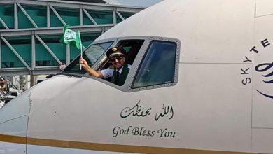 Photo of بالصور: احتفال لمسافري الخطوط السعودية في مطار قوانجو الصيني بمناسبة اليوم الوطني