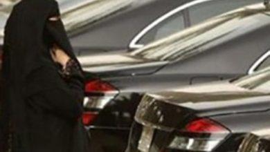 Photo of عضوة شورى: قيادة المرأة السعودية من القرارات التاريخية الداعمة لحقوقها