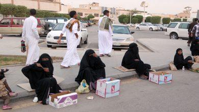 Photo of المتسولون يشوهون وجه الرياض.. وتصاعد المطالب بالتصدي لهم