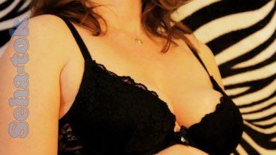 Photo of كيف يمكن تكبير الثدي والصدر بالطرق الطبيعية فى المنزل ؟