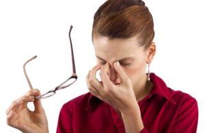 وصفات لعلاج إجهاد العين