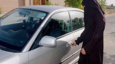Photo of عائق جديد يهدد قيادة العديد من النساء للسيارة
