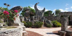 قلعة المرجان أو بوابة الصخرة