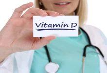 Photo of أعراض نقص فيتامين د عند النساء