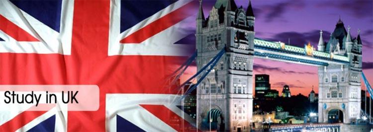 الدراسة في بريطانيا