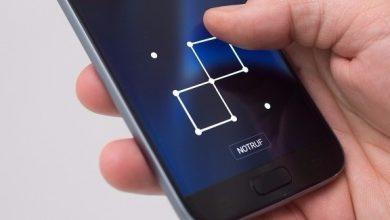 Photo of دراسة: نموذج قفل الشاشة يمكن تخمينه بسهولة
