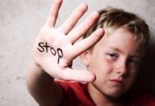 Photo of هذه العلامات تدل على تعرض طفلك لاعتداء جنسي