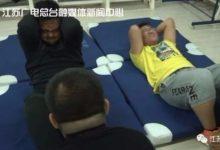Photo of جامعة تشترط على طلابها إنقاص الوزن ليحصلوا على درجات نهائية