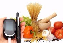 Photo of تعديل النظام الغذائي مهم جداً لمرضى السكري