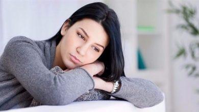 Photo of هذه الأعراض تدل على إصابتك بالاكتئاب