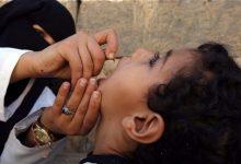 Photo of أطباء بلا حدود تغلق أغلب مراكزها للكوليرا في اليمن مع انحسار الوباء